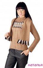 Комплект: свитер и шарф