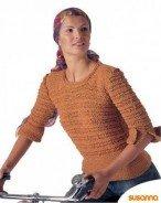 Пуловер с отложными манжетами