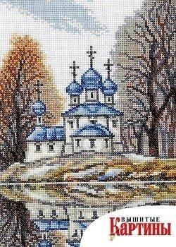Вышивка крестиком церковь схемы
