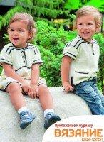 Платье для девочки и тенниска для мальчика