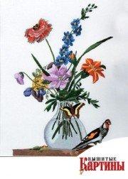 """Данная работа выполняется гладью по мотивам картины В.П. Толстого  """"Букет цветов, бабочка и птичка """", 1820 г..."""