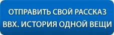 Вязание - ваше хобби, modnoerukodelie.ru,