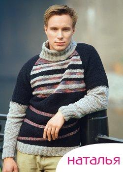 Вязание на спицах пуловер для девушки однотонный